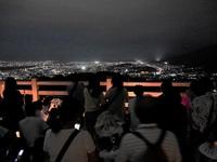 8月16日 京都さんぽのお知らせ