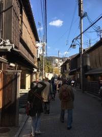2/4 京阪ウォーク散策レポート♪