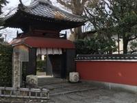 2/18京阪ウォーク 散策レポート♪