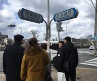 3月3日京都さんぽ散策レポート♪