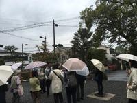 《4/17京都さんぽ 歴代天皇陵墓&社寺シリーズ③ 散策レポート》