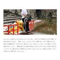流し雛 (2018/3/3)下鴨神社