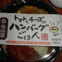 京色パステル2月初旬入荷予定