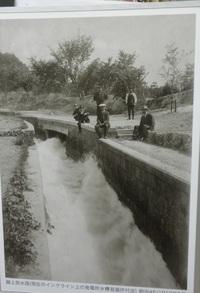 神宮道に岡崎の古写真