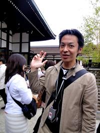 11/3(土)イヤホンガイドでめぐる京都御所&町家ピザ