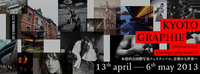 「matohu」の期間限定ショップ開催 4/27~5/6