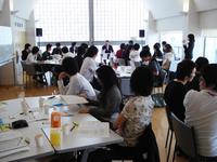 5/26 MINIA 第0回 リーダーサポート勉強会