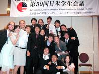 8/17 59回日米学生会議 京都フォーラム