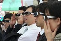 3D映像の影響(こども)