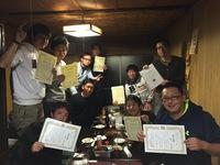 12/16UMAs納会、華々しく!