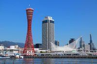 神戸に行きました。