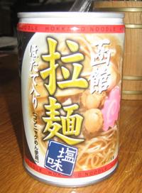 ラーメン缶詰!
