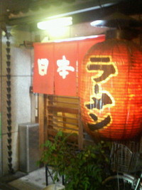 京都のタダ飯