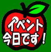 4/7(土) 今日です!!