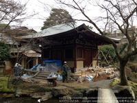 白沙村荘改修事業2014 Vol.2