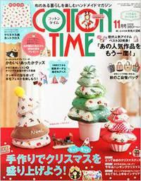 明日、発売の「COTTON TIME 2014年11月号」に掲載されます!!