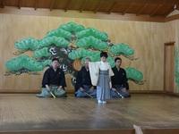 東海吉田嘉謡社秋季謡曲大会