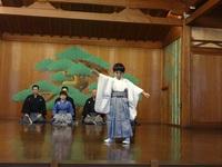 吉田嘉謡社秋季謡曲大会(京都)