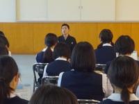 松山市立東中学校