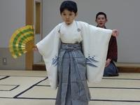 東海吉田嘉謡社