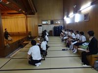 尾道市立久保小学校