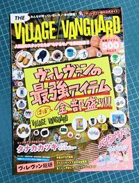 ヴィレッジヴァンガードのムック本に掲載されました☆