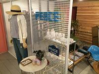 《新規お取り扱い情報》京都PEACE house様、神戸ヴィレッジヴァンガード三宮店様