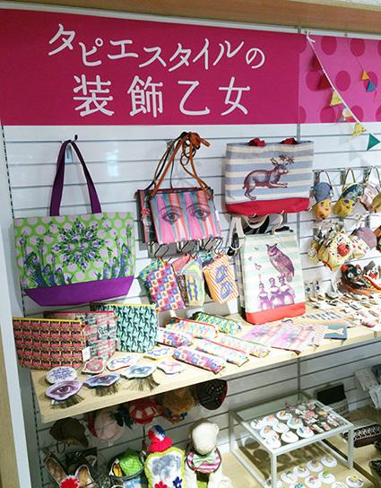 ハンズビー表参道原宿店&京都マルイで現在展開中です。