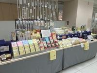 札幌丸井今井「第41回 京都老舗まつり」に出店します