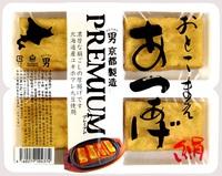 男前豆腐店の新商品発売に成りました。