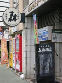 徳島で初めての個展
