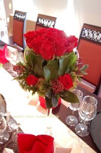 赤薔薇の婚礼。 2010/11/11 21:45:29