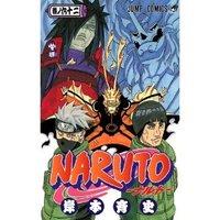 NARUTO―ナルト― 62
