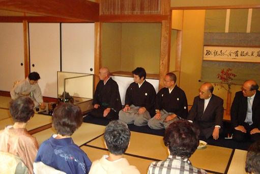 10月9日 黒住教献茶祭‐敬和清寂...