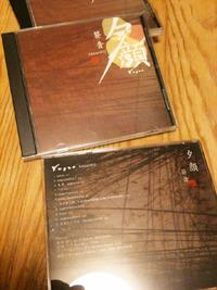 夕顔 (Yugao)】の 1st CD が完成!