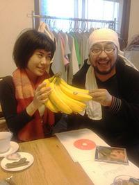安藤さんと吉田くん