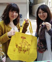 京都アートマーケット出店記録 その1