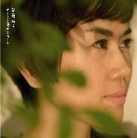 安藤明子【オレンジ色のスカート】レコ発ライブへ
