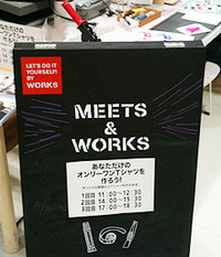 東急ハンズ梅田店でTWSを開催しました。その1