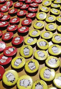 福岡県 川崎町観光協会様の缶バッジを作成