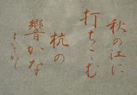 夏目漱石の句