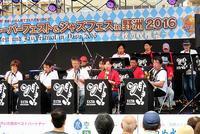 ビールのお供に素敵なジャズ (野洲・オクトーバーフェスト&ジャズフェス)