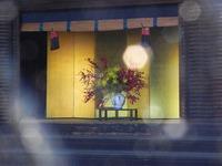 京都御所 秋の公開