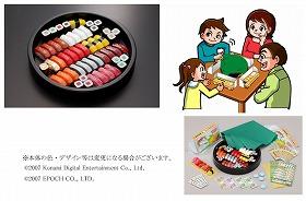 寿司サンプルの「すしジャン!ゲーム」 エポック社