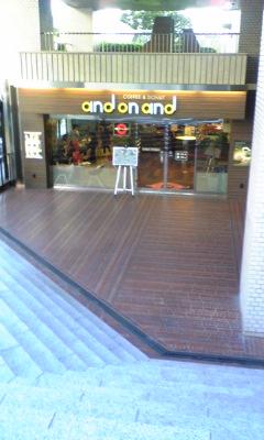 アンドナンド。ミスタードーナツの新コンセプト店。渋谷。