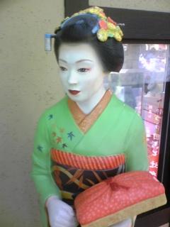ただいま、京都。