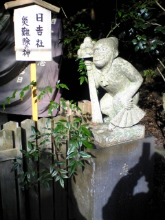 大豊神社日吉社。