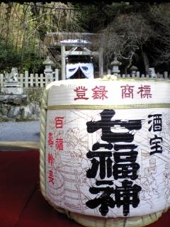 大豊神社。哲学の道。