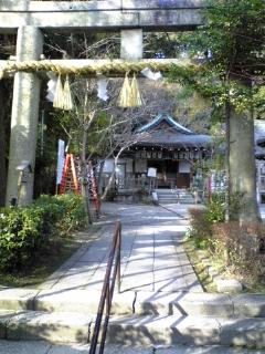 熊野若王子神社。