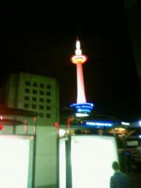 ピンク色☆京都タワー、2。